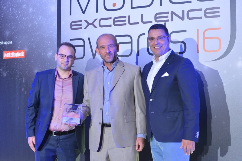 mobile excellence awards 2016