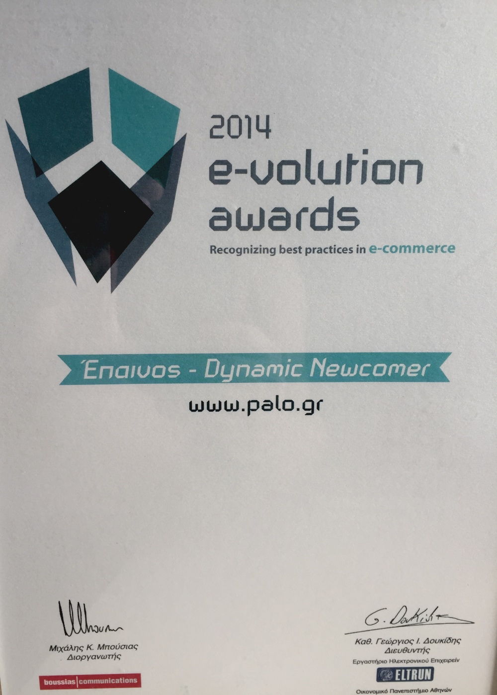 evolution-awards-2014