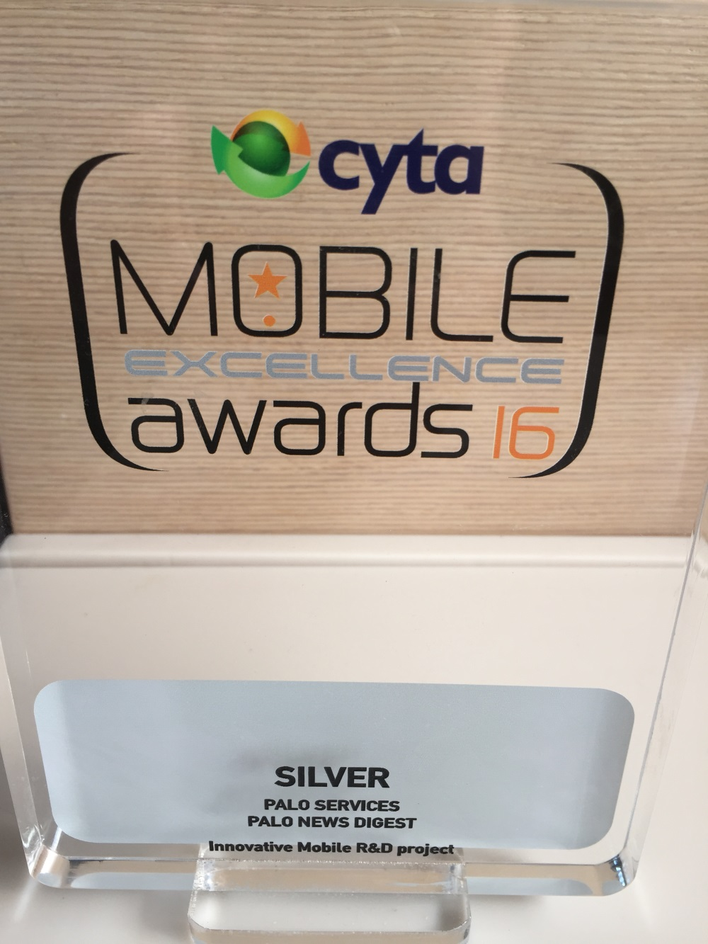 mobile-excellence-awards-2016
