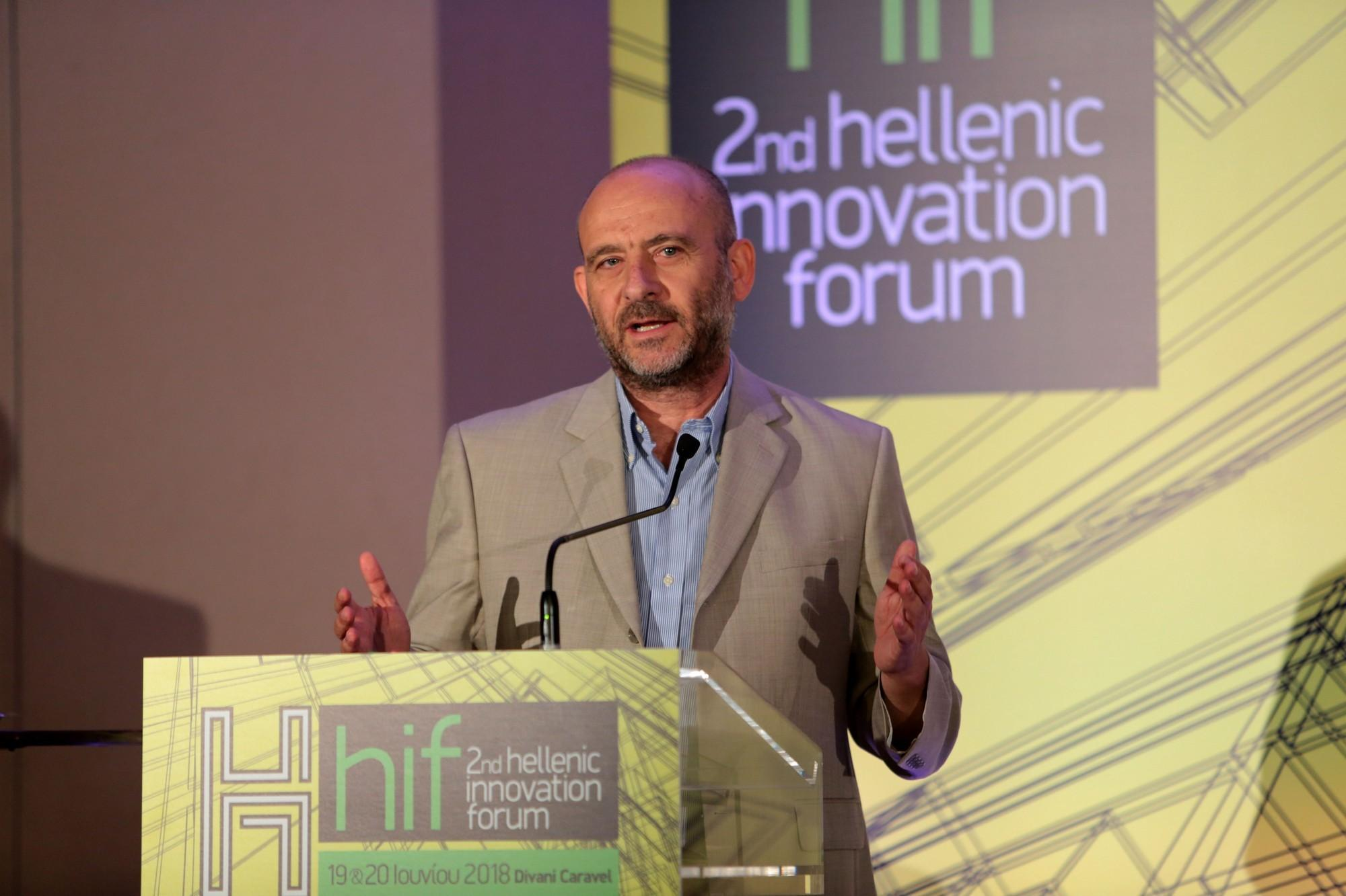 hellenic innovation forum tsantilas